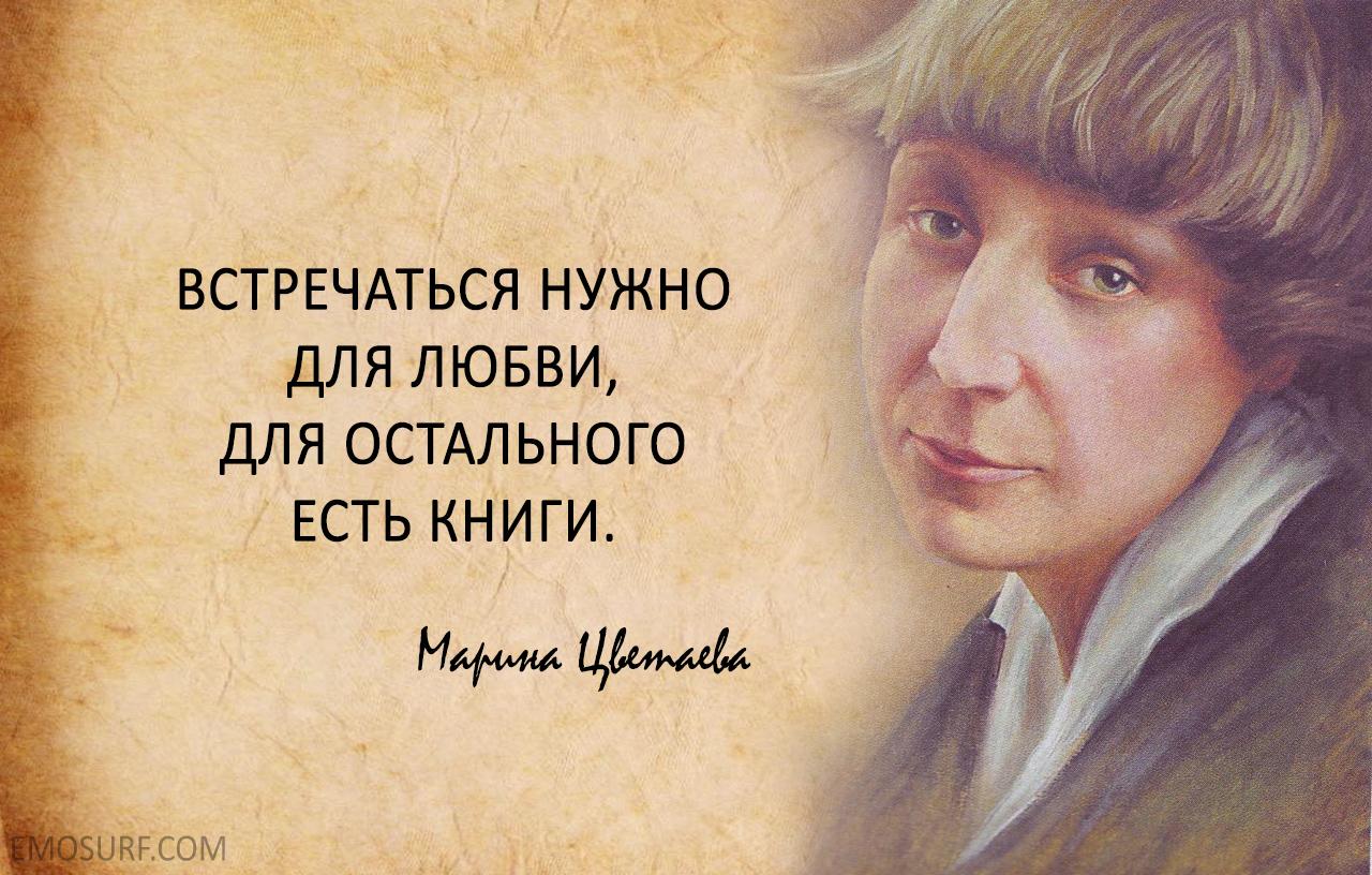 книга о русских женщинах на английском