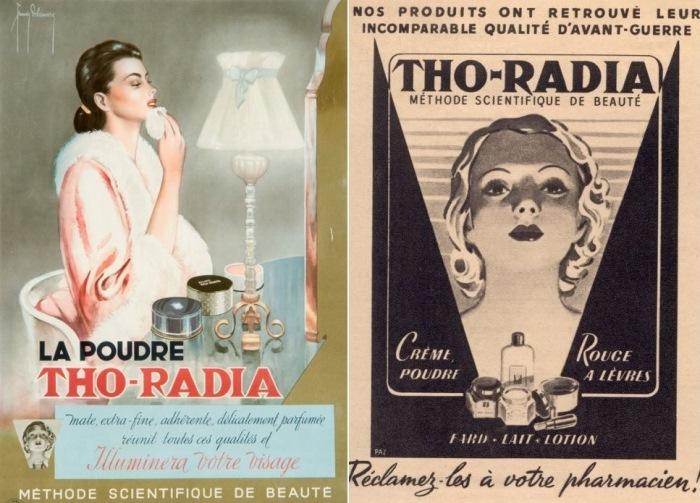 Радиоактивная косметика the