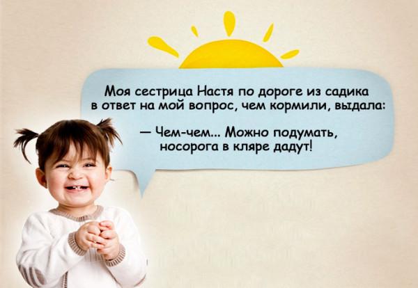 http://c1.emosurf.com/00028W05HfFq09G/1446551033_541_b.jpg