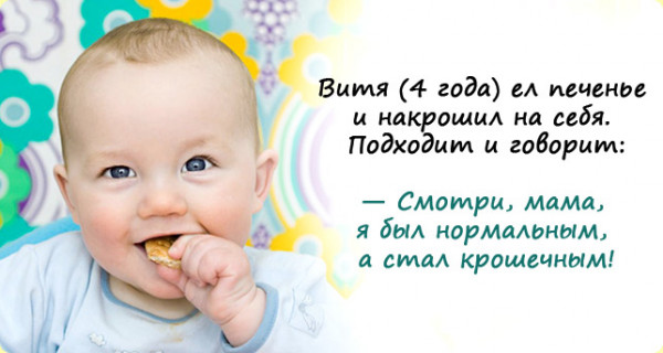 http://c1.emosurf.com/00028Z0N5RIm09G/1446388371_297_001.jpg